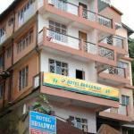 Hotel Broadway,  Darjeeling