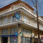 Dimitra Apartments,  Tolón