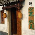 Hotel Pictures: Cao Tang Inn, Qingpu