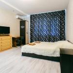 Apartment Michurinskaya 24 apt56, Tambow