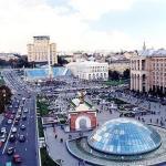V.S. Apart Central Plaza,  Kiev
