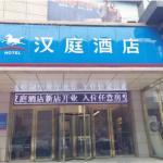 Hanting Express Xi'an Jingwei Industrial Park, Xian