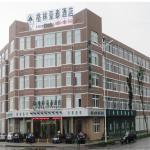 GreenTree Inn Hefei Chaohu Xiangyang Road Business Hotel, Chaohu