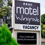 酒店图片: Motel Wingrove, Corowa