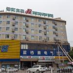 Jinjiang Inn Beijing Zhongguancun,  Beijing