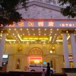 Vienna Hotel Shenzhen Longgang Shengping, Longgang