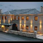 Zagori Philoxenia Hotel, Monodendri