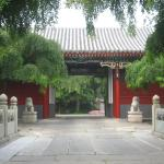 Beijing Fuyuan Garden Business Hotel, Beijing