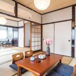 Apartment in Higashikomagata J25, 東京