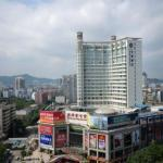 Hotel Pictures: Universal House Hotel, Nanchong