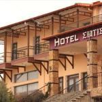 Hotel Siatista, Siátista