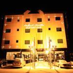 Rest Night Hotel Suites- - AL Nafal, Riyadh