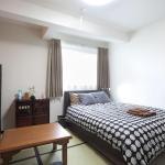 Apartment in Maruyamacho D69 202,  東京