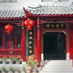Fenghuang yinjia Hostel