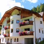 ホテル写真: Haus Angela, カップル