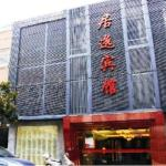 Juyi Hotel,  Qingpu