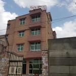 Fenet Guesthouse, Addis Ababa