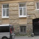 Hostel Kolibri,  Lviv
