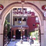 Hotel Pictures: El Moalemeen Hotel, Fayoum