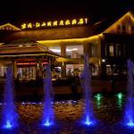 Narada Resort & Spa Jiangshan,  Jiangshan