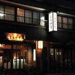 Maruyasu,  Miyazu