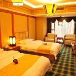Kingqueen Exotic Hotel Chongqing, Chongqing