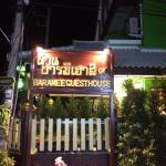 Baanbaramee Guesthouse, Chiang Rai