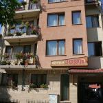酒店图片: Family Hotel Zora, 拉兹洛格