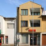 Hotel Pictures: Hotel Rade 2, Vratsa
