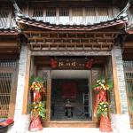 Blossom Hill Inn Eminentland, Lijiang