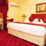 Qatar Palace Hotel, Doha