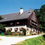 Fotos de l'hotel: Ferienhaus Nelln, Reith