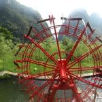 Ikkyo Resort, Yangshuo