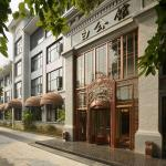 The White House Hotel Guilin, Guilin