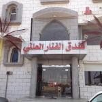 Al Fanar International Hotel Apartments 4 Yanbu, Yanbu