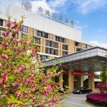 Jinling Riverside Hotel,  Nanjing