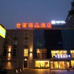 Beijing Saga Hotel, Beijing