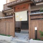 Guesthouse Higashiyama, Kyoto