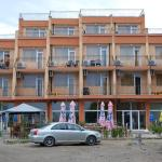 Family Hotel Germana Beach