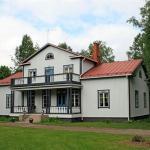 Hotel Pictures: Ilmajoen Kestikartano, Ilmajoki