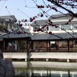 Suzhou Suyuan Hotel, Suzhou