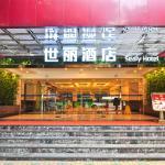 Sealy Hotel, Guangzhou,  Guangzhou