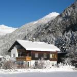 Fotos de l'hotel: Haus Rudigier, Sankt Gallenkirch