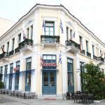 Hotel Panellinion, Tríkala