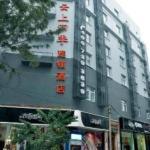 Fairyland Hotel - Kundu, Kunming