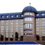 Perekrestok Hotel, Novosibirsk