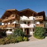 Fotos de l'hotel: Pension Fuchs, Brixen im Thale
