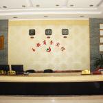 Yu Du Hotel, Ruili