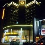 Mondo International Hotel, Baoan