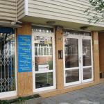Layosh Koshut Apartment, Sofia